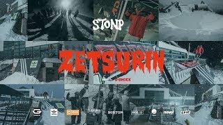 STONP - ZETSURIN 2018 國母和宏 検索動画 13
