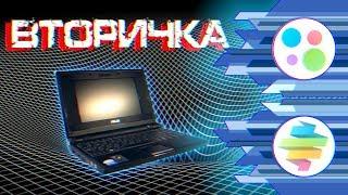 Микроноутбук 2009 (ASUS EEEPC4G)  - Вторичка