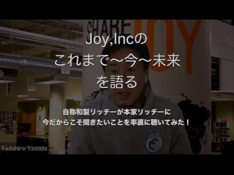 Joy,Incのこれまで〜今〜未来を語る