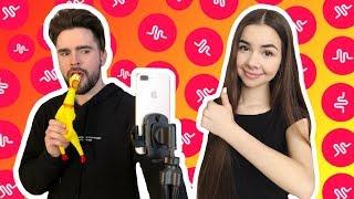 Uczę STUU jak nagrywać Musical.ly! || Kompleksiara Xx