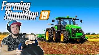 КУПИЛ КОМБАЙН СОБИРАЕМ ПЕРВЫЙ УРОЖАЙ - Farming Simulator 2019