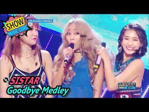 [HOT] SISTAR - SISTAR Goodbye Medley, 씨스타 - 씨스타 굿바이 메들리 Show Music core 20170603
