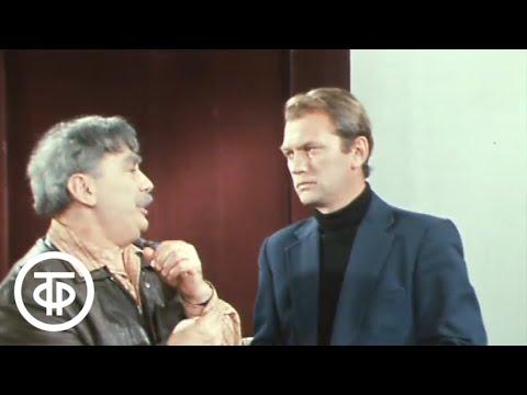 Ковалева из провинции. Серия 2. По пьесе Дворецкого. Театр имени Ленсовета (1975)