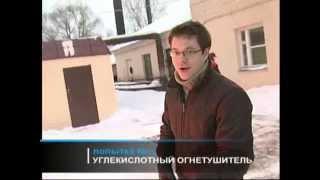 Юрий Кораблев выбирает автомобильный огнетушитель(, 2014-04-02T09:27:14.000Z)