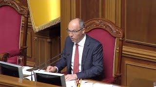 Парубій надіслав запит до ГПУ щодо проживання в Україні протягом п'яти років Шарія та Клюєва