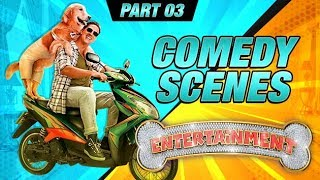 Entertainment Comedy Scenes | Akshay Kumar, Tamannaah Bhatia, Johnny Lever | Part 3