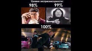 """""""Битва экстрасенсов"""" 18 сезон - диагностика участников"""