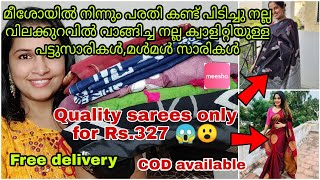 Meesho best quality sarees Rs.327 only|Affordable meesho sarees|Soft silk sarees|Meesho saree haul screenshot 5
