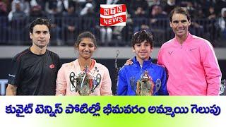 Sai Harshita is the winner of tennis in Kuwait |  Rafa Nadal Academy | Tennis | NTN Media
