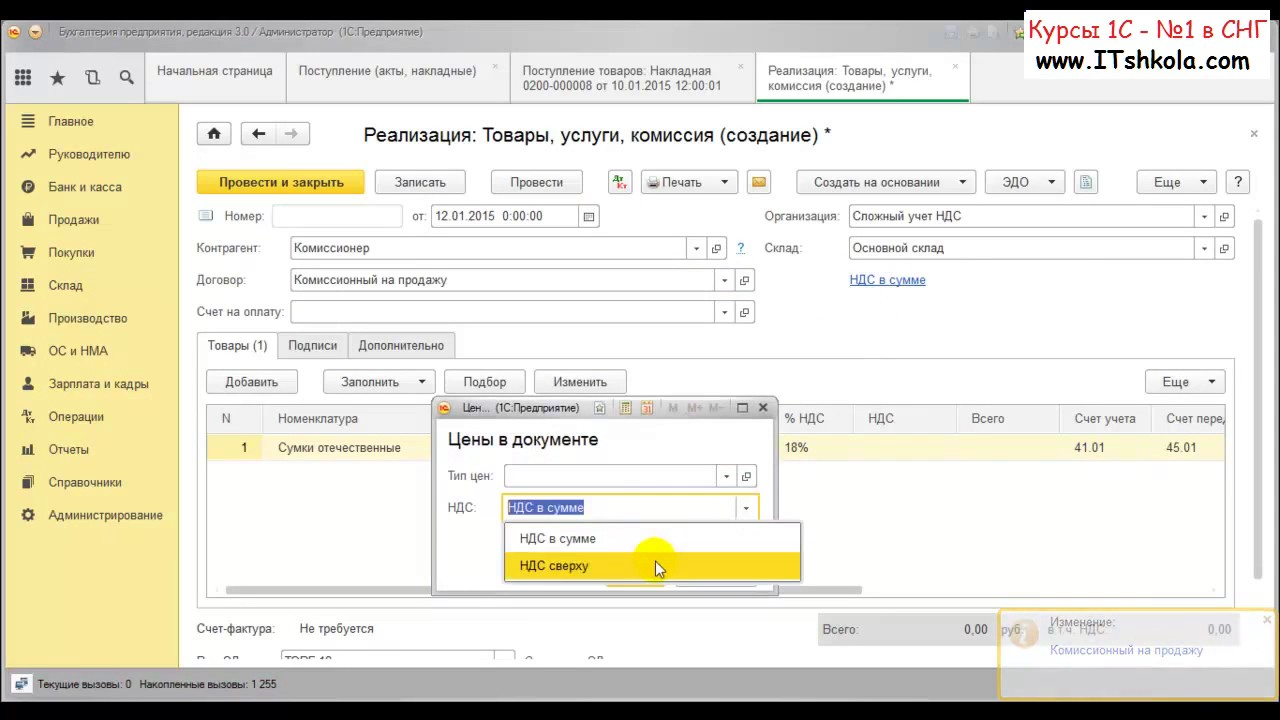 Программирование на java скачать программу