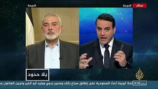 اول مره رئيس حركة حماس يتحدث بصراحة عن العلاقة بالسعوديه مع وجود محمد بن سلمان والمعتقلين بالسعوديه
