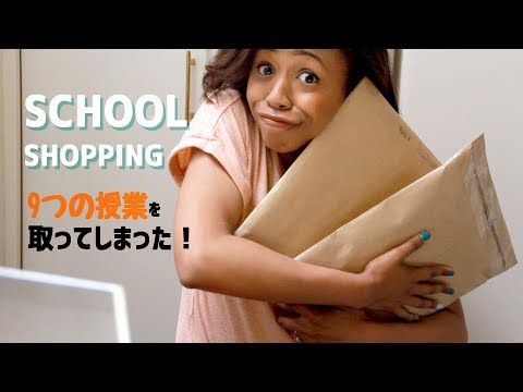 Shopping for School Supplies in Tokyo [Student Vlog 04]