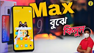 Redmi Note 9 Pro MAX Review In Bangla | Must Watch Before BUY !!