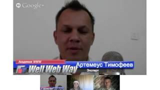 видео Организация и проведение презентаций  в Минске, организация презентации и проведение переговоров