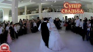 ТАНЕЦ МОЛОДОЖЕНОВ. Цыганская свадьба Рустама и Гали, часть 14