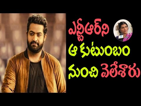 Lakshmi Parvathi Sensational Comments on Jr NTR || Telugu Popular TV