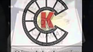 Choti Si Qayamat Drama Title Song OST  Cinekhabar