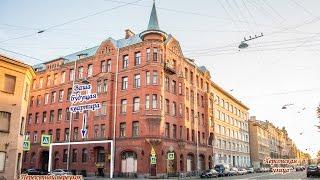 Купить квартиру в центре Санкт-Петербурга #возле метро Пл А Невского #Перекупной переулок 12(, 2016-07-18T14:06:05.000Z)