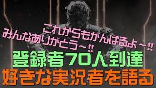 【CoD:BO3】 パッドでPC版に殴り込む猛者現る !!