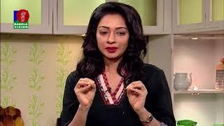 Amader Rannaghor   রান্না বিষয়ক অনুষ্ঠান   BanglaVision Program   Tariqul Islam Shazal   Ep-540