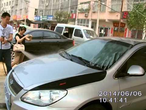 Self service car wash machine cold waterfoam optional youtube self service car wash machine cold waterfoam optional solutioingenieria Images
