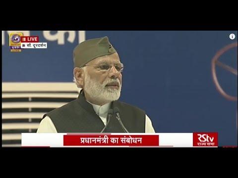 PM Modi's Speech l 75 years of hoisting tricolour by Netaji at Port Blair