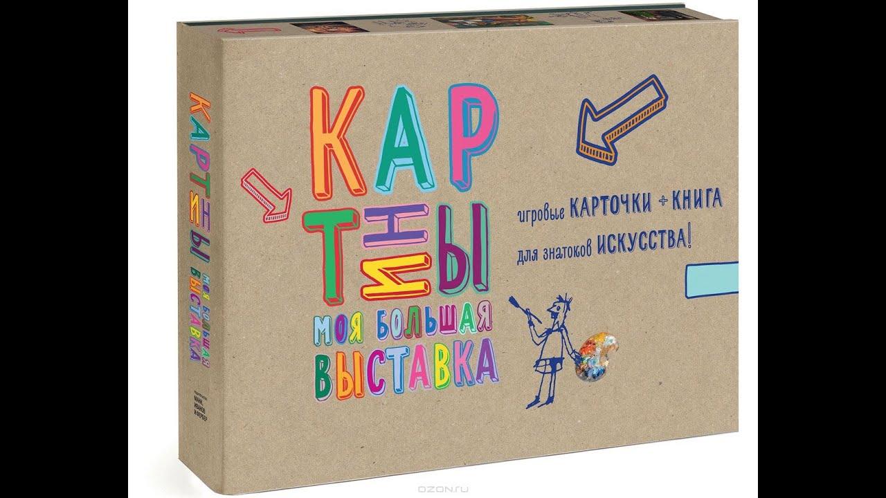 Картины по номерам у нас покупает вся украина. Exklusive1212. Narod. Ru. Картины по номерам купить в киеве харькове одессе. Аудиозаписи 5.