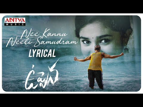 Uppena - Nee Kannu Neeli Samudram Lyrical Song | Krithi Shetty, Vijay Sethupathi