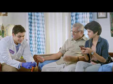 NEUBERG Ehrlich Diagnostics TVC- Tamil