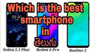 Realme 2 vs Nokia 5 1 Plus vs Redmi 6 Pro, Which One is Best Budget Phones Compare in telugu 2018
