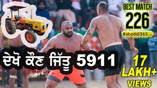 #226 Best Match:- Sham 84 VS Bagga Pind (Bihla Kabaddi Tournament Final)