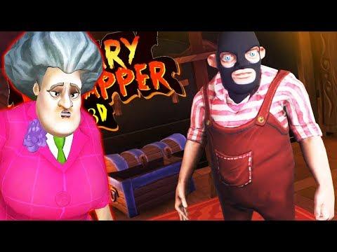 Муж Бабки Учительница Мисс Ти ВОРУЕТ ДЕТЕЙ! - Scary Teacher 3D Scary Kidnapper 3D