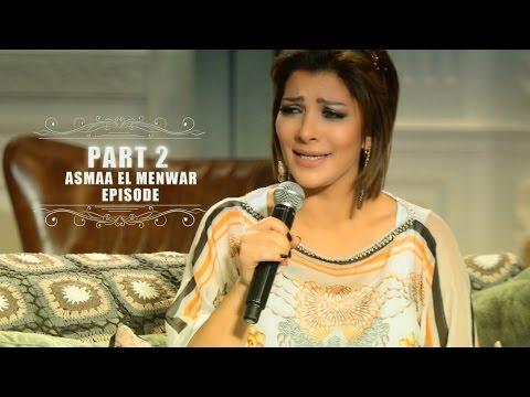 Soula 3 With Asmaa Lmnwar - Bashar El Shati - Hatem Amor - Rakan Part2