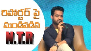 Jr NTR SuperB Reply to Reporter about His Role In NTR Biopic    Jr NTR    Shreyas Media