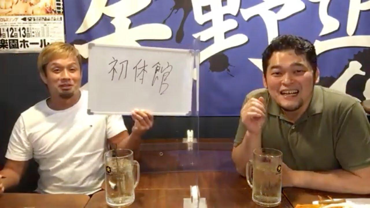 【生配信】念願の初タイトル!YOSHI-HASHIが生登場!