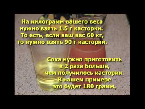 Касторовое масло для -