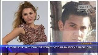 21-годишен е задържан за убийството на Виктория Маринова