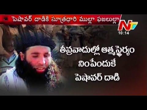 TTP Chief Mullah Fazlullah Group Behind Peshawar Incident
