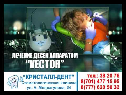 Стоматологическая клиника Академия VIP
