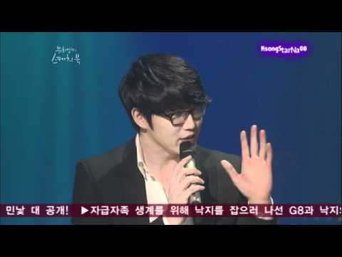 Sung Si Kyung & Park Jung Hyun - interview (2011.11)