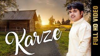 KARZE (Full ) | PARAS ANAND | New Punjabi Songs 2018 | AMAR AUDIO