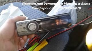 Установка музыки в автомобиль +79788545470 Симферополь магнитола динамики