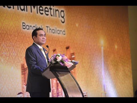 นายกรัฐมนตรีเป็นประธาน และกล่าวเปิดการประชุมรัฐมนตรีกรอบความร่วมมือเอเชีย ครั้งที่ 14