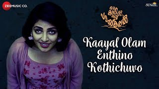Kaayal Olam Enthino Kothichuvo Oru Kaatil Oru Paykappal | Shine & Mythili | Bijipal & Ann Amy
