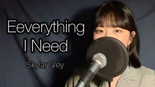[🌊Aquaman🌊 아쿠아맨ost] Skylar Grey - Everything I Need( cover)
