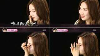 YONGSEO HAPPY ENDING.wmv MP3
