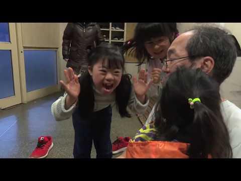 ドキュメンタリー映画「ゆうやけ子どもクラブ!」予告篇ショート