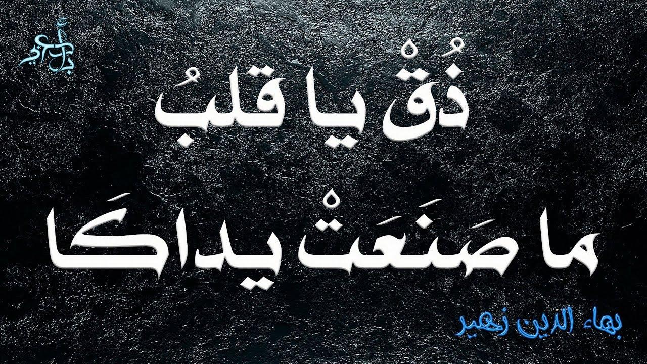 بر وحي م ن ت ذوب عليه ر وحي و ذ ق يا قلب ما ص ن ع ت يداك ا Youtube