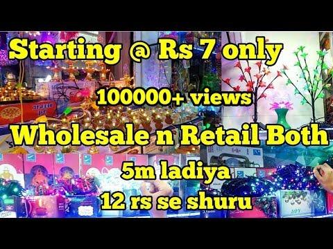 Cheapest LED lights for DIWALI||Diwali Decoration|| Sadar Bazar