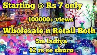 Cheapest LED lights for DIWALI  ||  Diwali Decoration  || Sadar Bazar